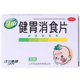 Jian wei xiao shi pian - Appetite form