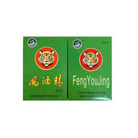Feng You Jing 3ml