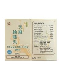 Tian Ma Gou Teng Wan - 天麻钩藤丸