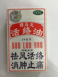Huo luo you  - 40ml