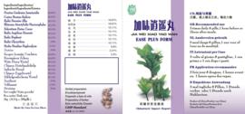 Jia Wei Xiao Yao Wan - Ease  Plus Wan  - Sao Wu Pai