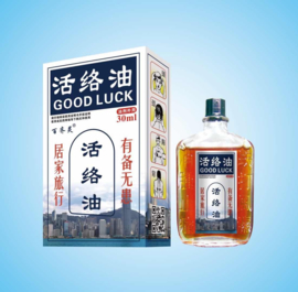 Hou Luo oil - Good luck 30ml