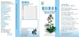 Ming Mu Di Huang Wan - Bright Form - Sao Wu Pai