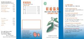 Gui zhi tang wan - Cinnamon form