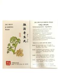Du Huo Ji Sheng Wan - Mori Form - 独活寄生丸