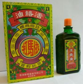 Imada Hotdrug Oil - Luen Wah 40ml