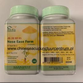 Bi Yuan Ke Li - Nose Ease Form Granules