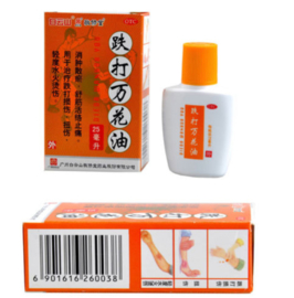 Dieda Wanhua You - Pain Relieving Oil - 25 Ml