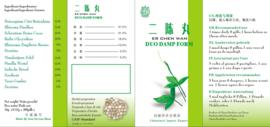 Er Chen Wan - Duo Damp Form - Sao Wu Pai