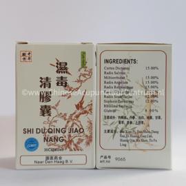 Shi Du Qing Jiao Nang - 湿毒清胶囊