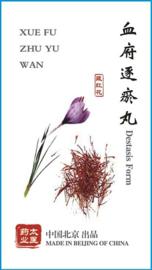 Xue Fu Zhu Yu Wan - Destasis Form - 血府逐瘀丸