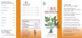 San Huang  pian  - Three Yellow Form - sao wu pai