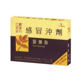 Flu Formula - Yin Qiao San