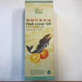 Xian cheng zhi yu gan you - Fish liver oil orange flavour