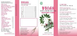 Shen ling bai shu wan - Dolichos form - Brand Sao wu pai