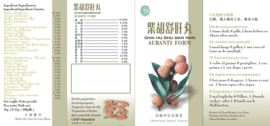 Chai hu Shu Gan Wan - Auranti form - Sao Wu Pai