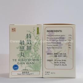 Te Xiao Bi Min Gan Wan -  特效鼻敏感丸