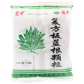 Fufang Banlangen Granules 20bags