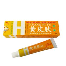 Huang Pi Fu - 黄皮肤软膏