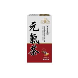 Genki Tea - Natural Garden