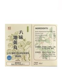 Liu Wei Di Huang Wan - 六味地黄丸