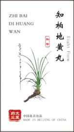 Zhi bai di huang wan - Eight form - 知柏地黄丸