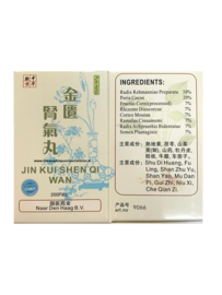 Jin Kui Shen Qi Wan - 金匮肾气丸