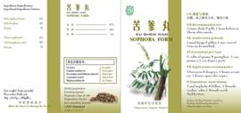 Ku shen Wan - Sophora Form - Sao Wu Pai