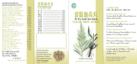 Pi Fu Xue Du Wan - Clear Skin Form