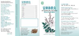 An Shen bu Xin Wan - Peace form - 安神补心丸
