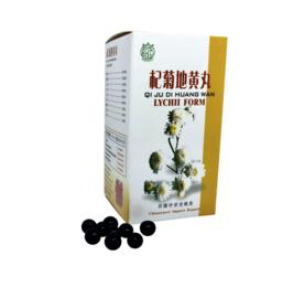 Qi Ji Du Huang Wan - Lychii Form - 杞菊地黄丸