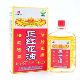 Red flower oil - Zheng hong hua you 20ml