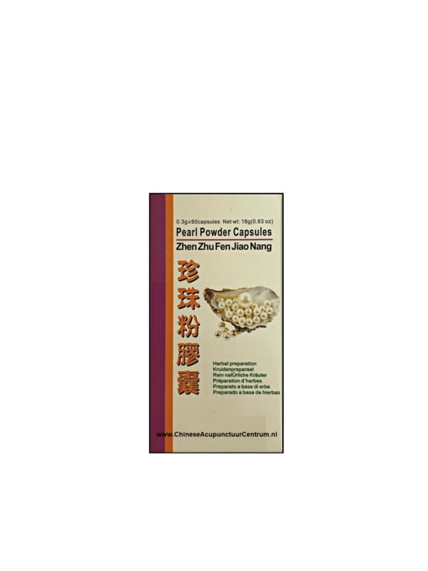 Zhen Zhu Fen Jiao Nang - Pearl Powder capsules - 珍珠粉膠囊