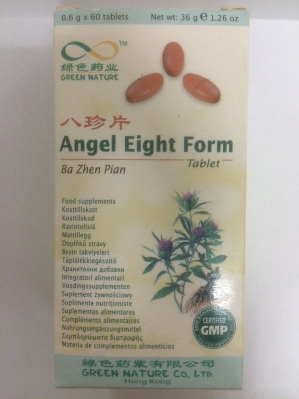 Ba zhen pian - Angel Eight form
