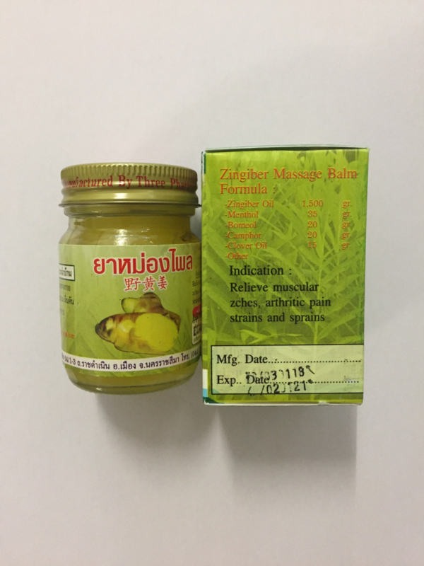 Zingiber Massage Balm 50ml