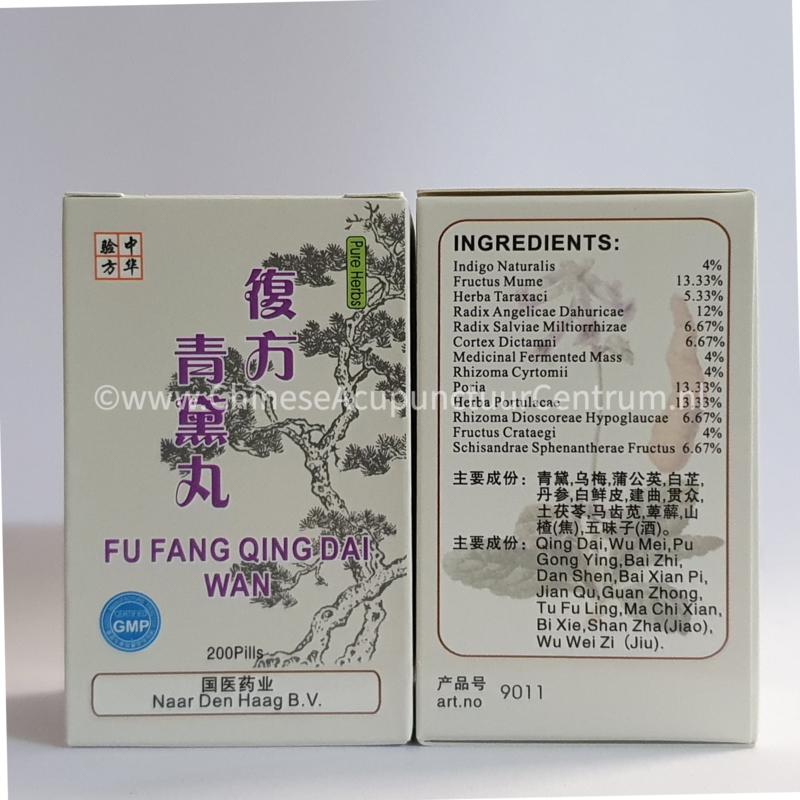 Fu Fang Qing Dai Wan - 复方青黛丸