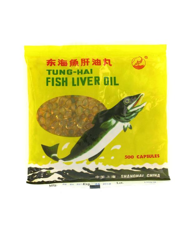 Yu gan you wan - Fish liver oil capsules