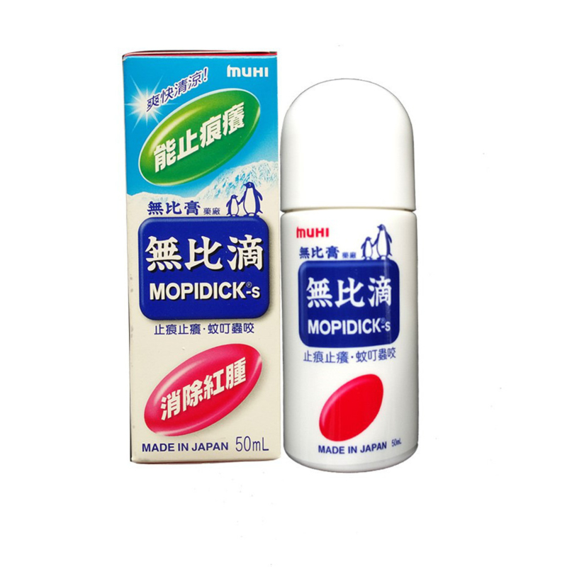 Mopdick-s Lotion - Muhi Anti-mosquito