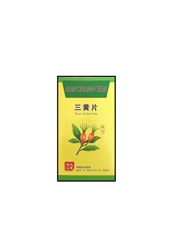 San Huang Pian - Three Yellow Form