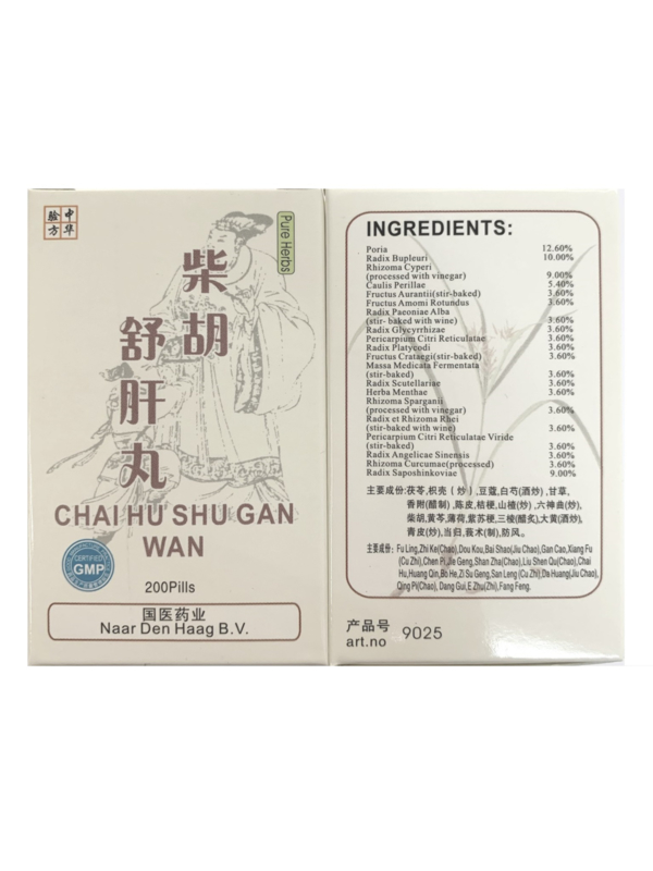 Chai Hu Shu Gan Wan -  柴胡疏肝丸