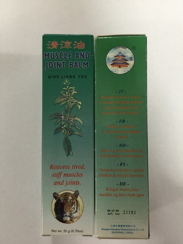 Qing liang you - Muscle and joint balm (White)