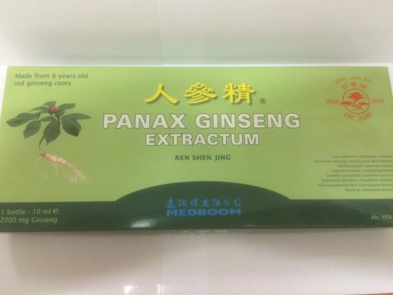 Ren shen jing - Panax Ginseng extractum 10ml x 30 bottle