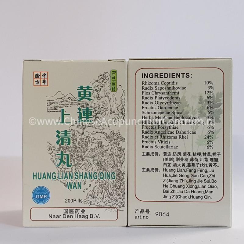 Huang Lian Shang Qing Wan - 黄连上清丸