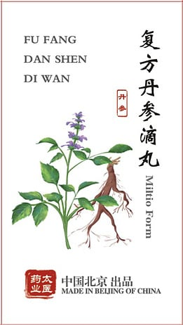 Dan Shen Hua Yu wan - 丹参化淤丸