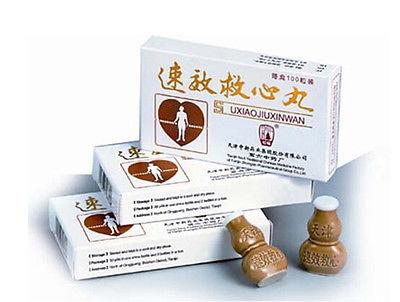 Su xiao jiu xin wan - 2 bottles per box