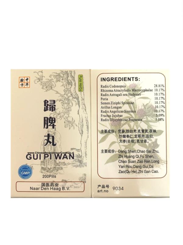 Gui Pi Wan - 归脾丸
