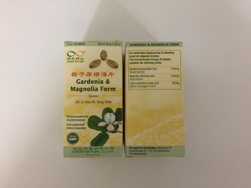 Zhi Zi Hou Pu Tang Pian - Gardenia Magnolia Form