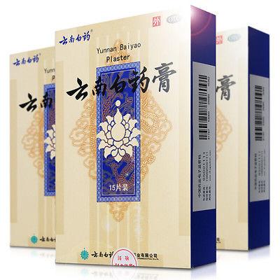 Yunnan Baiyao Plaster 15pc