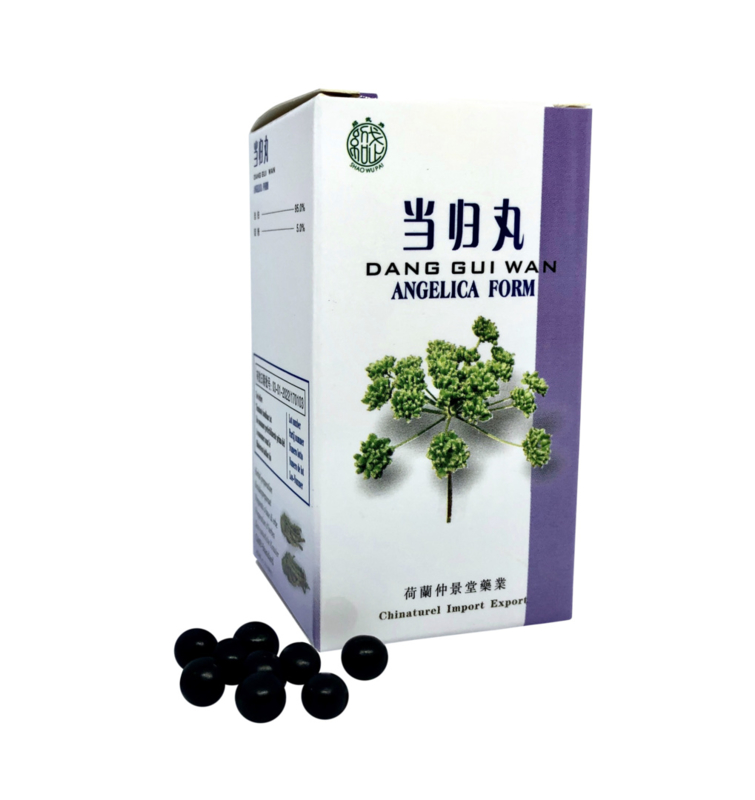 Dang Gui Wan - Angelica Form - 当归丸