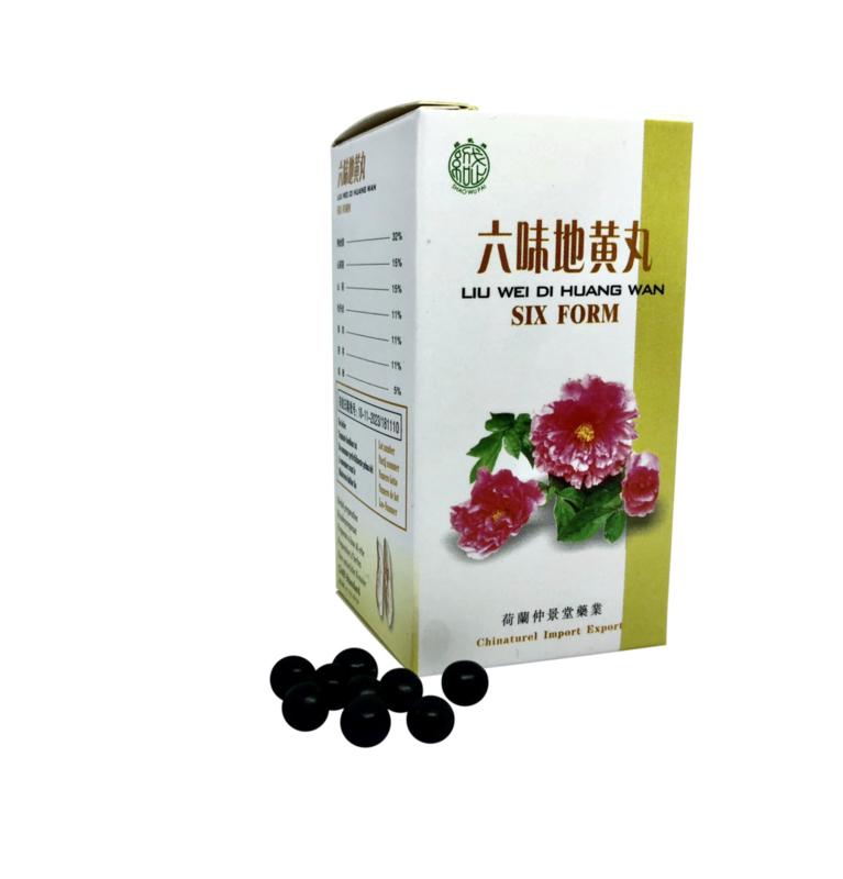 Liu Wei Di Huang Wan - Six Form  - 六味地黄丸